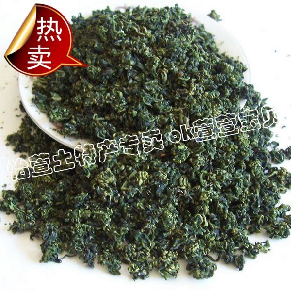 2014年新茶中宁枸杞芽尖 叶茶(芽茶珠型茶)50g散装200克包邮