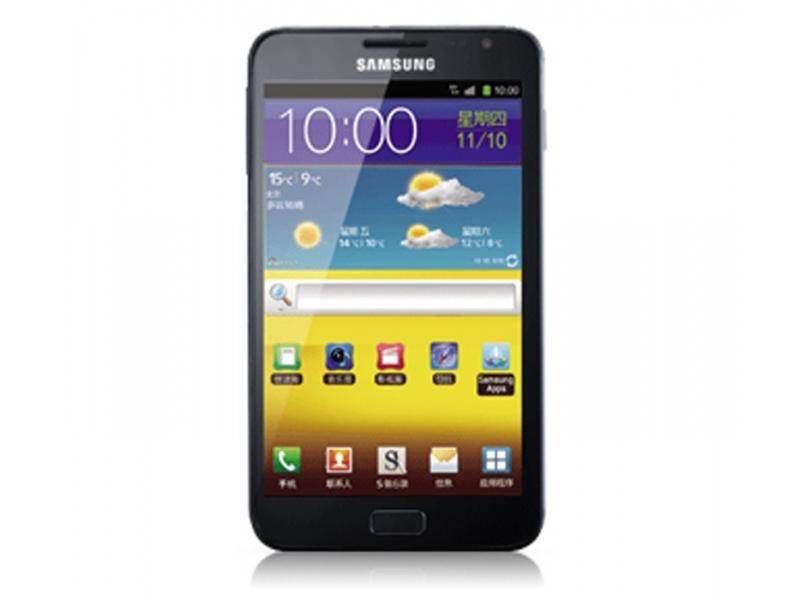Мобильный телефон Samsung  I92005.3