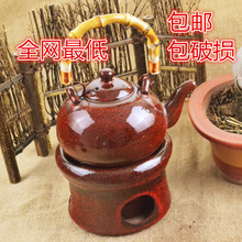 Variable purple sand tea stove alcohol furnace Girder puer tea pot of boiled tea stove Coarse TaoWen tea tea set outdoor portable