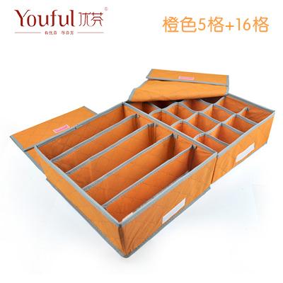 Цвет: + 16 Оранжевый 5