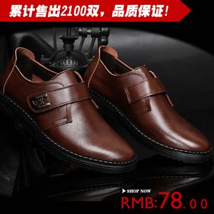 >真皮商务男士休闲鞋正品牛皮男士皮鞋男鞋英伦男板鞋潮男懒人鞋子