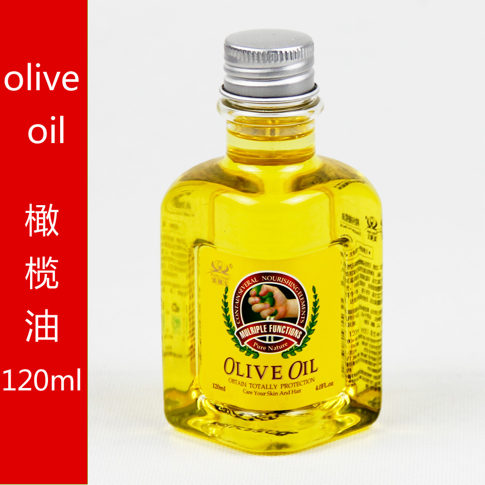 正品美丽宝精纯橄榄油 护肤护发 保湿按摩精油 祛皱 120ml 特价