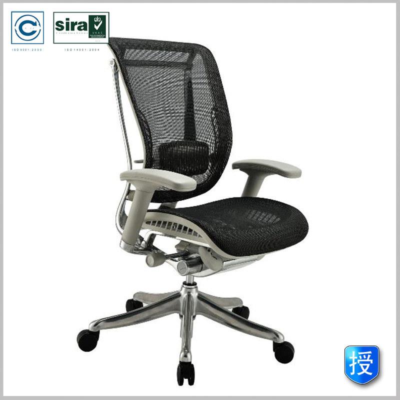 Офисное кресло Hiboss  HI7202HJY02GY