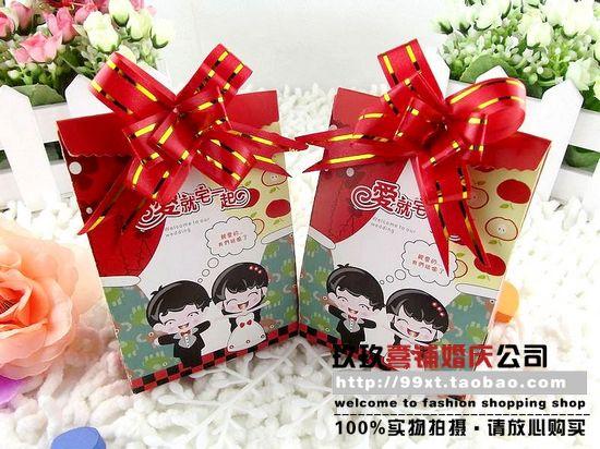婚庆结婚婚礼2022/喜糖袋喜糖包装创意喜糖盒子/个性欧式红色大2