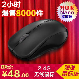 Rapoo 1620 2.4G wireless Nano receiver mouse blast high performance mouse package mail