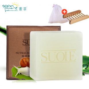 Aloe essential oil SOAP-handmade soap pure natural male female face SOAP acne oil control facial SOAP to printing repair water
