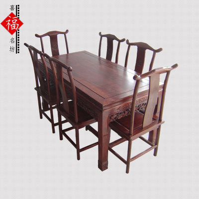Combination of solid wood dining tables and chairs minimalist modern Chinese elm dining table 6 chairs rectangular dining table small apartment