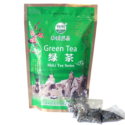 The tea Baisha green tea and green tea Baisha green tea 2015 250 g fresh tea green tea bag in hainan