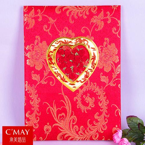 签到 婚礼 签名册 结婚 嘉宾 礼金 婚庆用品 礼金簿 创意雕心玫瑰