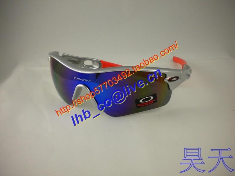 Солнцезащитные очки   Oakley Zx 173