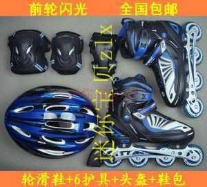 单排旱冰鞋品牌 单排旱冰鞋价格 淘宝网轮滑鞋怎么样 淘宝商城轮滑鞋 - yoyotaobao - 一起一起
