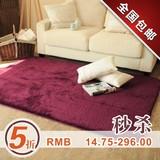 ROBO宜家风格地毯