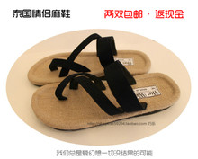 Thailand hemp shoes Foreign trade import flax slippers flip-flops flax tow one Men and women lovers slippers