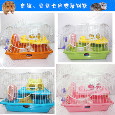 Dayang genuine gold owl cage hamster cage cartoon bear villas Luxury villas run double round free shipping