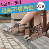女士休闲格子松糕厚底帆布鞋