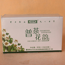 Colorful yunnan puer tea Jasmine tea Celebrate being auspicious camellia rhyme Herbal tea loose tea boxes