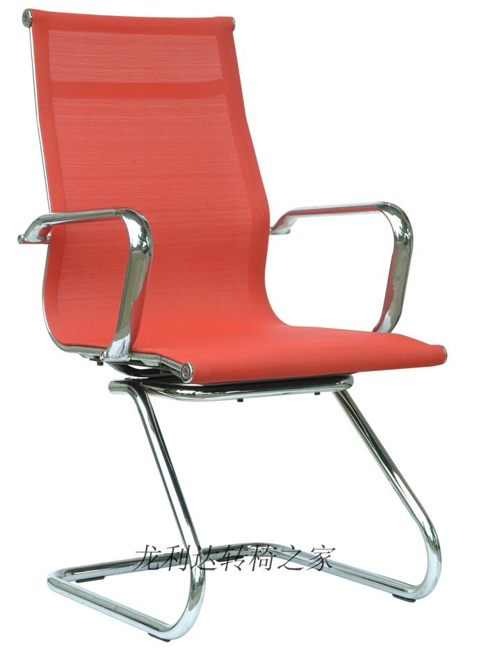 Вращающийся стул Бурение убить! Стильные новые нано проволочная ткань стула * компьютер * сети * Председатель * из * офисное кресло вращающееся кресло