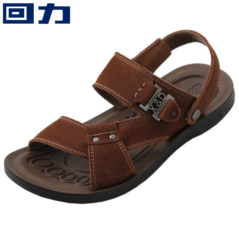 回力/回力鞋正品休闲男凉鞋真头层牛皮沙滩鞋运动皮凉鞋耐磨