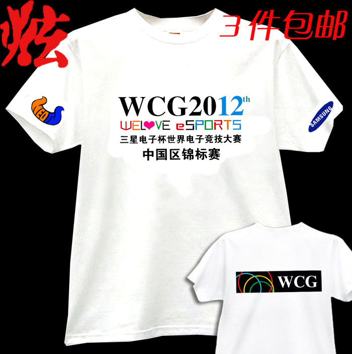 Футболка мужская Others wcg002 2012WCG Короткие рукава (длина рукава <35см) Цветочный принт Другой Классический рукав 2012