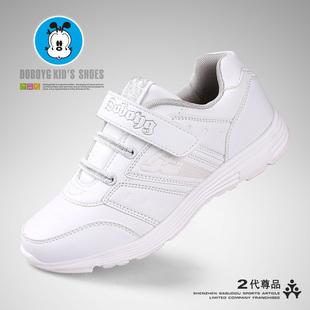 春秋爆款正品巴布豆童鞋 限量版白色儿童运动鞋 儿童运动会专用鞋