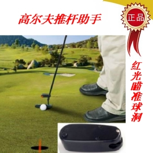 Golf putter assistant laser sight for beginners supplies