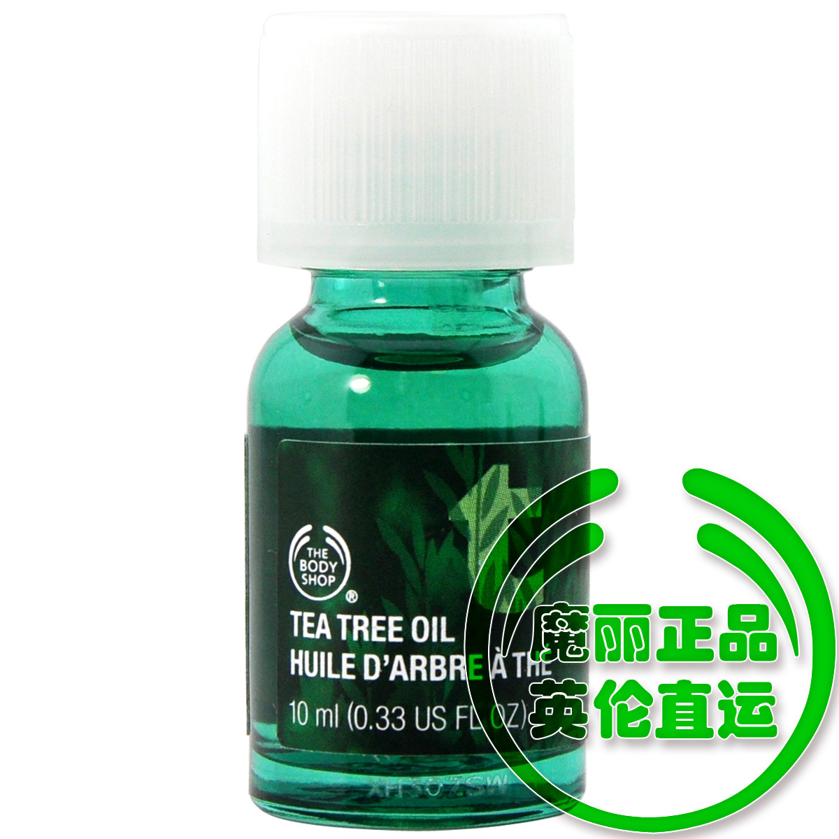 Tea Tree Oil Body Shop The 10ml Crown Special