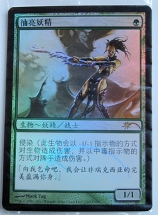 magic the gathering   MTG Nph FNM DCI