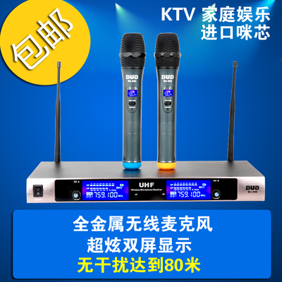 BUB BU-998 U section of a wireless microphone KTV karaoke OK Computer K song microphone with two anti-whistle