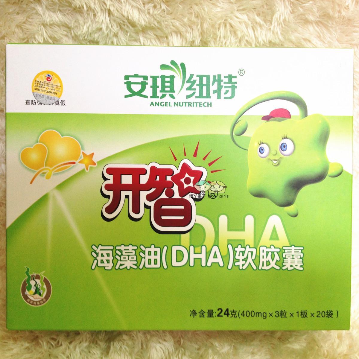 安琪纽特 开智海藻油(dha)软胶囊 宝宝营养保健品 20袋
