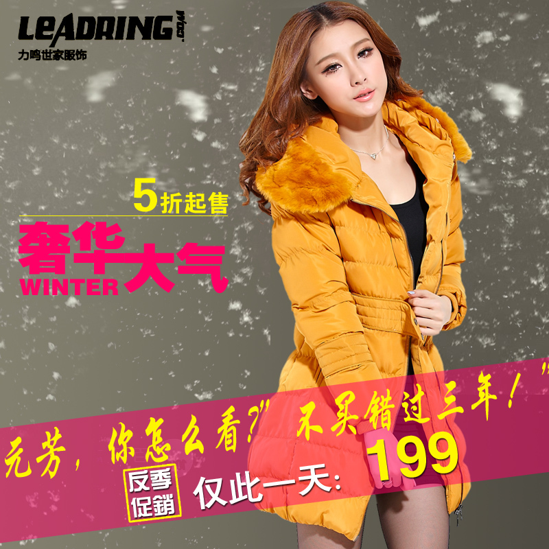 2012 Newest Winter female jacket clearance with 80%-90% villus at least