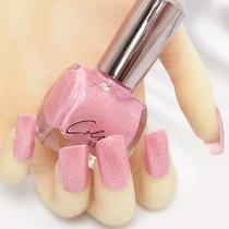 正品环保bk指甲油金属色闪粉色指甲油套装批发美甲裸色亮片满包邮