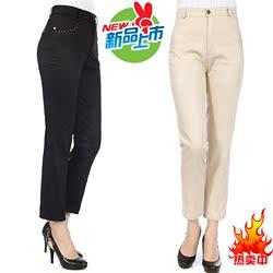 [最后一天] 夏季中老年女士时尚全棉九分裤夏装中年人女装薄款女裤夏天休闲裤