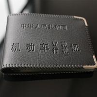 特价优质仿皮驾驶证套驾驶证包 汽车卡包机动车驾驶证件包驾照包