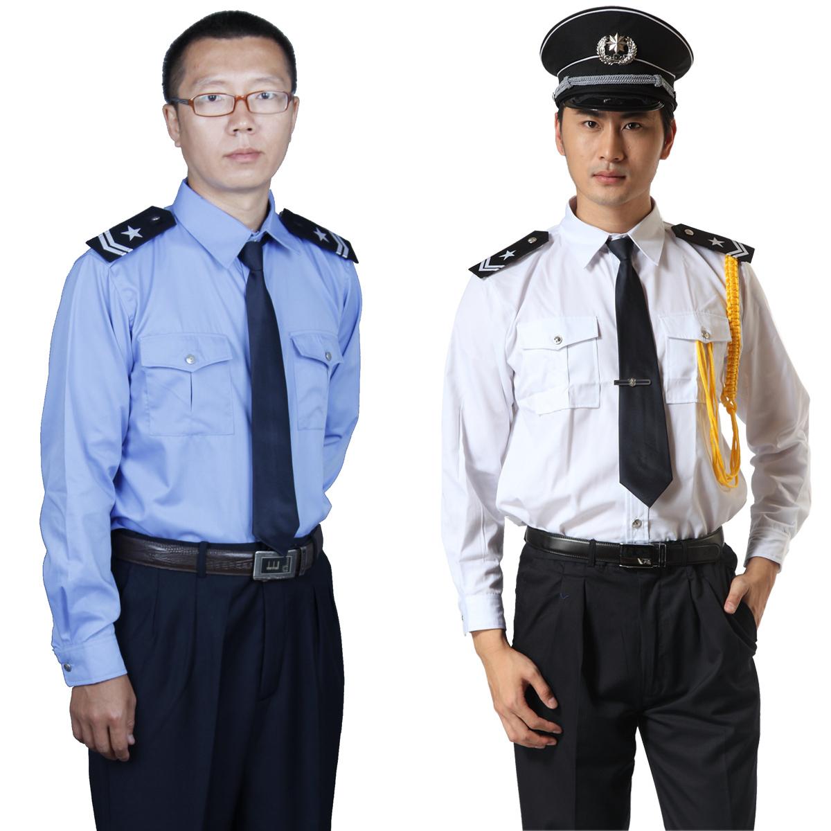 Спецодежда According to Yang Jiu source BA 02 BA02 Для охранников