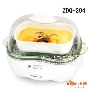 正品[J Bear/小熊  Bear/小熊 E56] 包快递 Bear/小熊 ZDQ-204 煮蛋器 蒸蛋器 全主动