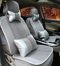 The new car seat cover the byd F3 L3 feng Steve fahrenkrog jetta soar team roewe 350 four seasons general set of summer