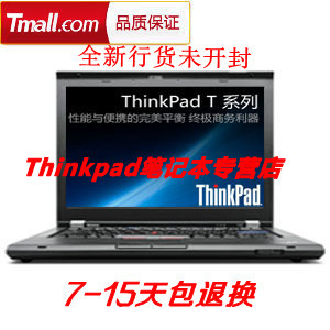 ноутбук Thinkpad T420 4180CR8 CR8 Thinkpad