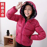 Stock Korean Korean homes have clothes winter 2011 new dot thick warm coat GD1256 San Yoo