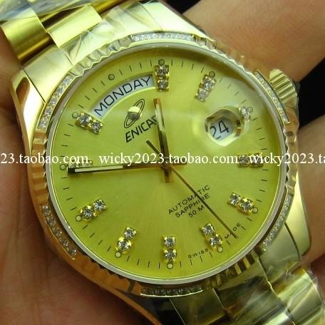 Наручные часы Enicar  3169