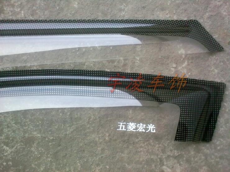 Дефлекторы Wuling свет Wang Квонг/славы/прозрачный бровей дождь, дождь специальные Wuling Sunshine
