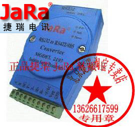正品捷瑞JaRa 2103A 工业级RS232转RS485光电隔离器RS232-RS485