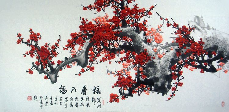 Taobao Chinese Paintings And Calligraphy Works Four Lin
