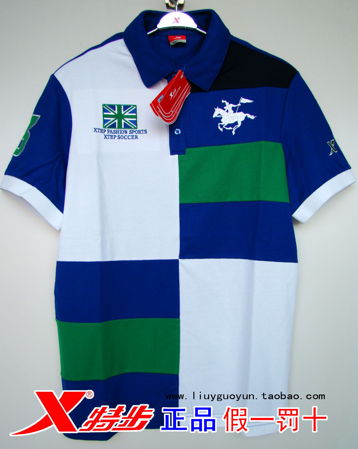 Спортивная футболка Xtep fm470070 2011 POLO Воротник-стойка
