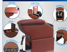 The new 2014 wuling macro armrest box macro light S armrest box glory to S armrest box and handrails box from punching