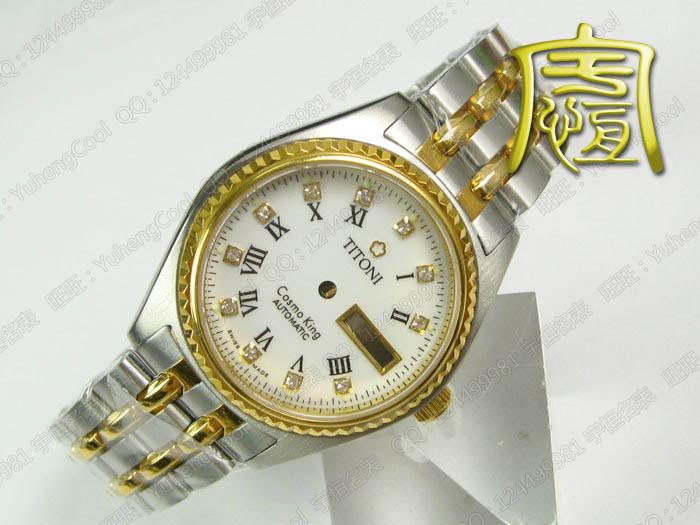 手表配件 机械表壳 梅花宇宙777 间金 适用eta2836/2834/2846机芯图片