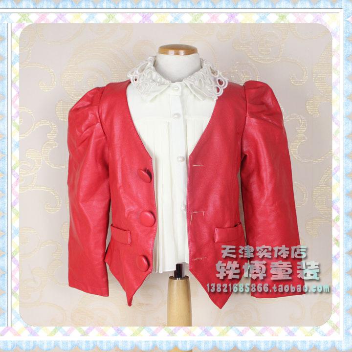 детская куртка Девушки