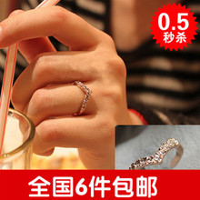 Han edition drill accessories wholesale with v-shaped E1286 unique design style set auger little finger ring tail ring