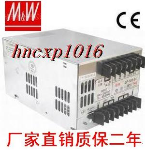 Выключатель Mingwei  SP
