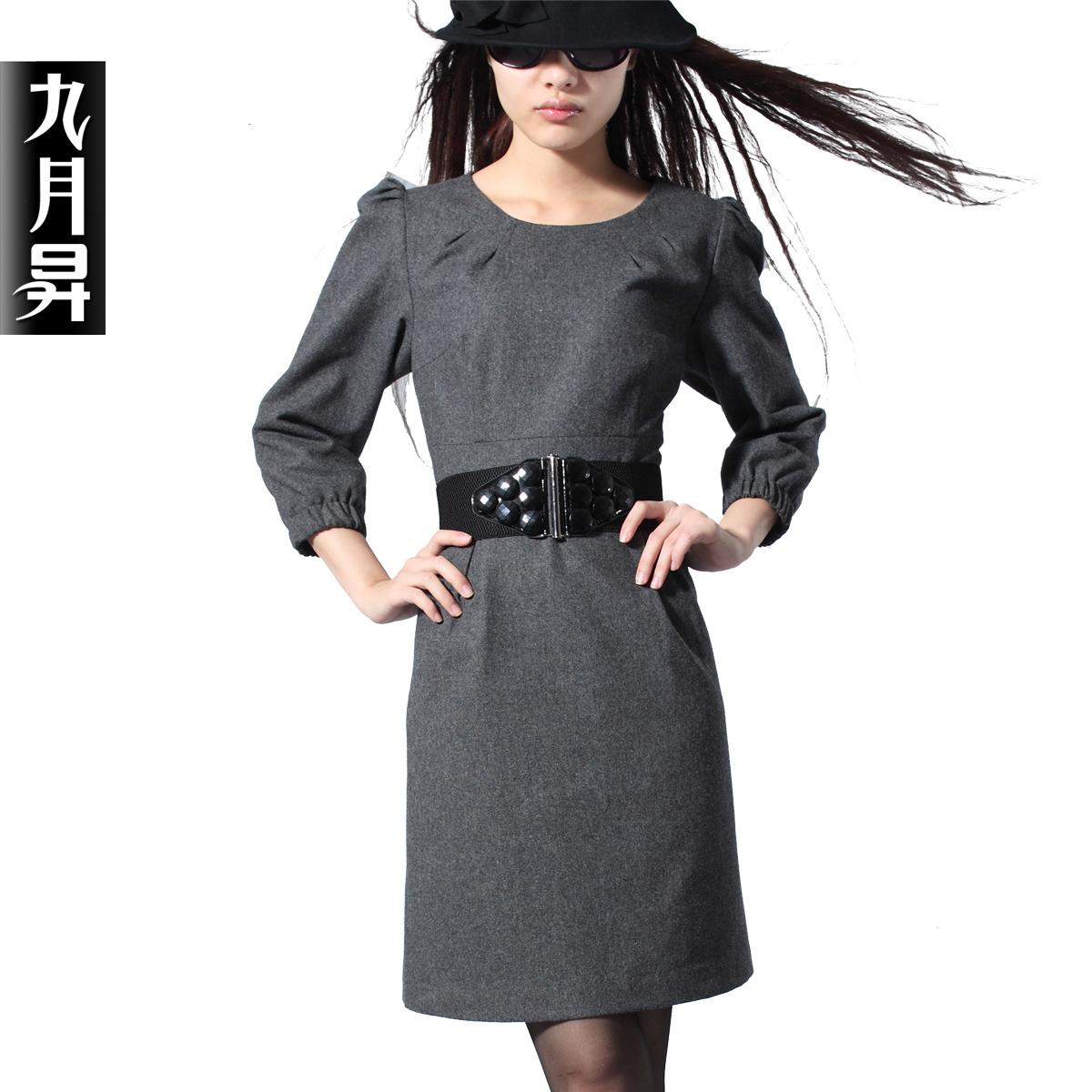 Женское платье September l 105034 Шерсть