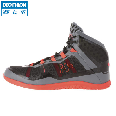 Decathlon breathable cushioning wear and men's basketball shoes indoor / outdoor sports shoes KIPSTA